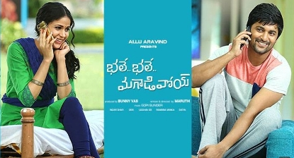 Bhale Bhale Magadivoy Title Song Lyrics - Bhale Bhale Magadivoy