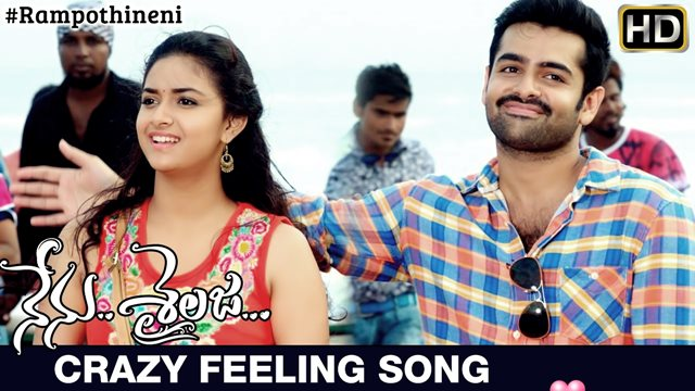 Crazy Feeling Song Lyrics - Nenu Sailaja