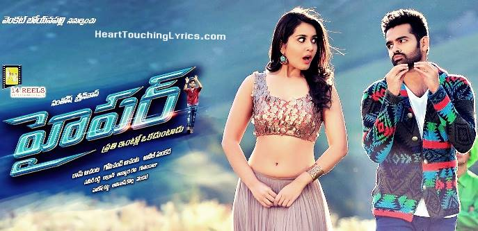Hyper Songs Lyrics | Ram Pothineni