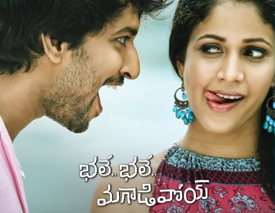 Motta Modati Sari Song Lyrics from Bhale Bhale Magadivoy