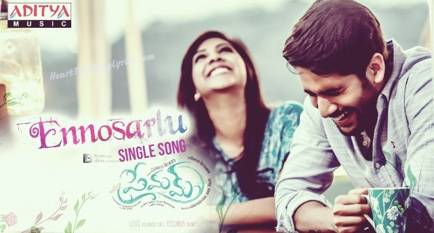 Ennosarlu Song Lyrics – Premam