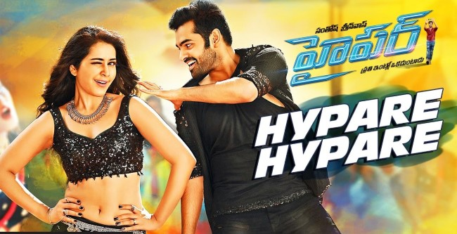 Hypare Hypare Songs Lyrics - Hyper