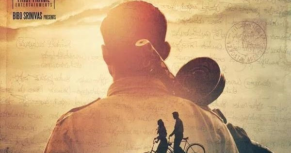 Kanche Songs Lyrics - Varun Tej