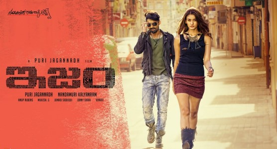 Kanulu Navaina Song Lyrics From Ism
