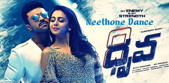 Neethone Dance Song Lyrics - Dhruva