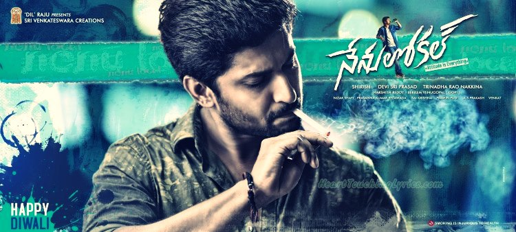 Nenu Local Songs Lyrics - Nani