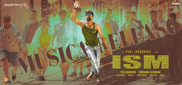 Podaade Poda Poda Song Lyrics From Ism