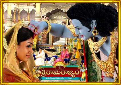 Seetharam Charitham Song Lyrics - Sri Rama Rajyam