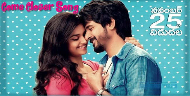 Come Closer Song Lyrics - Remo