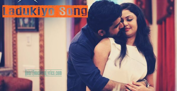 Ladukio song Lyrics from Bethaludu - Vijay Antony