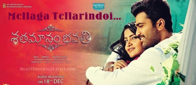 Mellaga Tellarindoi Song Lyrics - Sathamanam Bhavathi