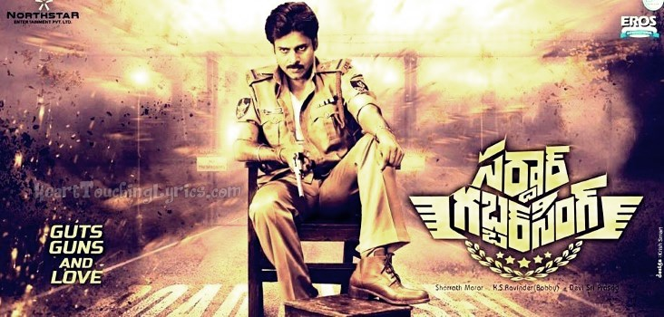 Sardaar Gabbar Singh Songs Lyrics | Pawan Kalyan
