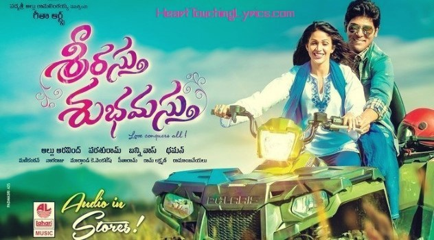 Srirastu Subhamastu Songs Lyrics - Allu Sirish