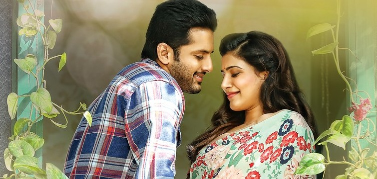Yaa Yaa Song Lyrica from A Aa - Nithin