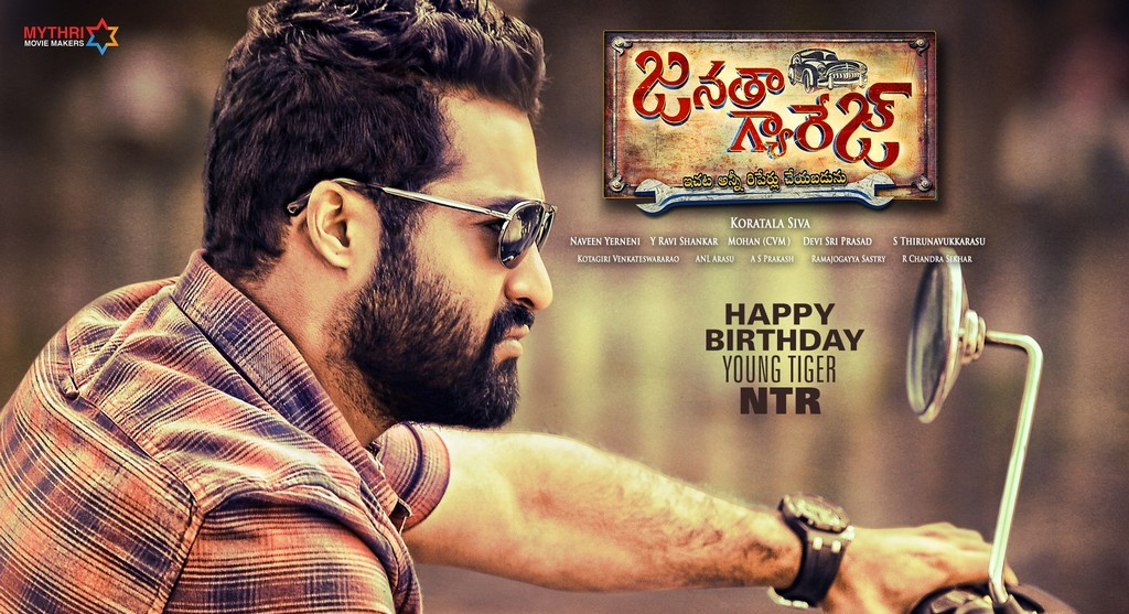 Janatha Garage Songs Lyrics | NTR, Samantha