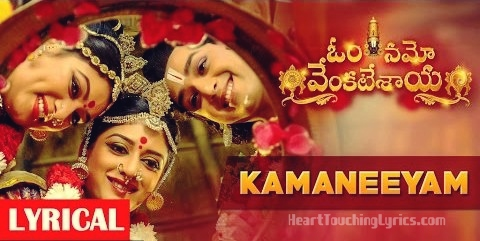 Kamaneeyam Song lyrics - Om Namo Venkatesaya