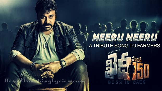 Neeru Neeru Song Lyrics – Khaidi No 150