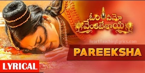 Pareeksha Song Lyrics - Om Namo Venkatesaya