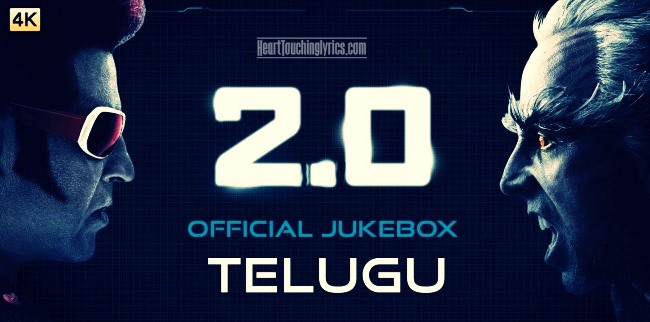 Rajinikanth Robo 2.0 Telugu Song Lyrics
