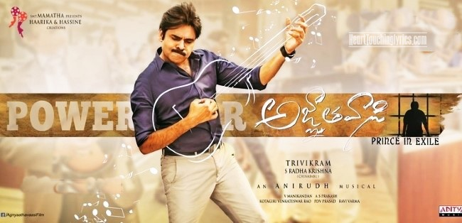 Agnyaathavaasi Songs Lyrics - Pawan Kalyan