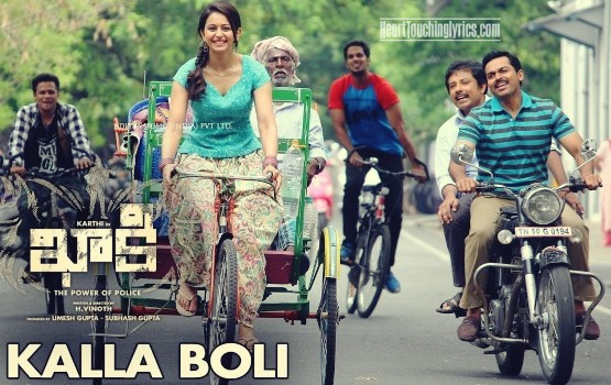 Kalla Boli Song Lyrics - Khakee