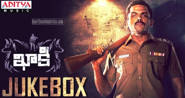 Khakee Songs Lyrics - Karthi