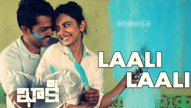 Laali Laali Song Lyrics From Khakee Karthi