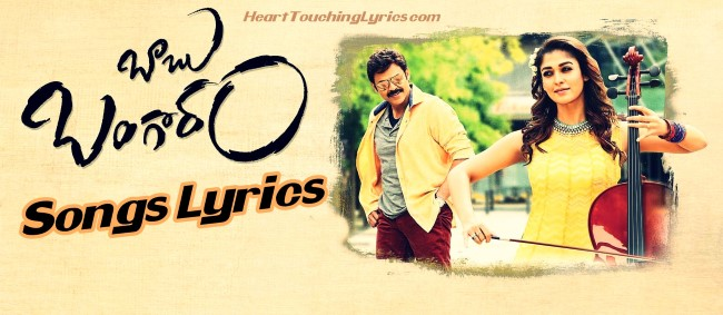 Babu Bangaram (2016) Telugu Movie Songs Lyrics - Venkatesh