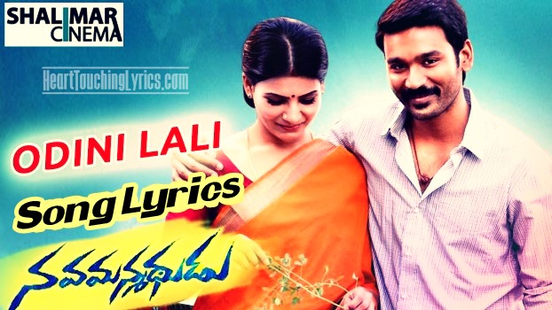 Odina Lali Song Lyrics from Navamanmadhudu