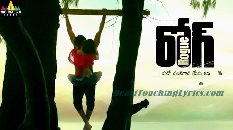 Rogue Telugu Movie Songs lyrics - Ishan