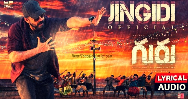 Jingidi Song Lyrics from Guru