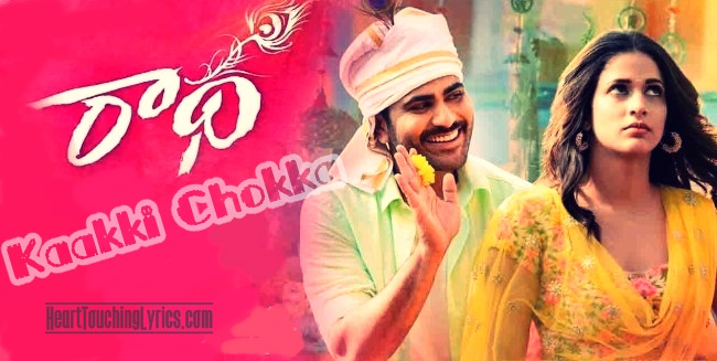 Kaakki Chokka Song Lyrics - Radha