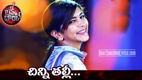 Chinni Thalli Song Lyrics from Lakshmi Bomb