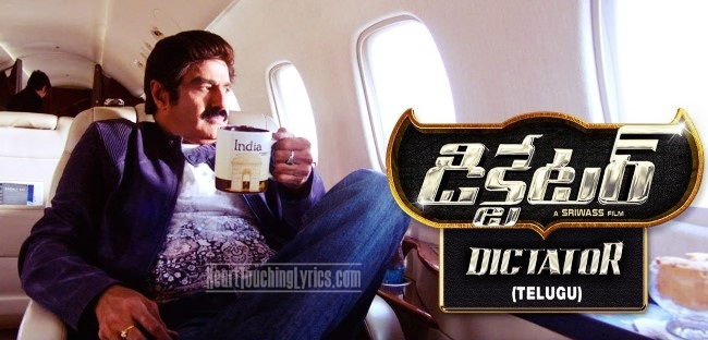 Dictator Title Song Lyrics from Dictator - Balakrishna