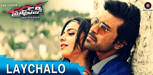 Le chalo Song Lyrics from Bruce Lee - Ram Charan