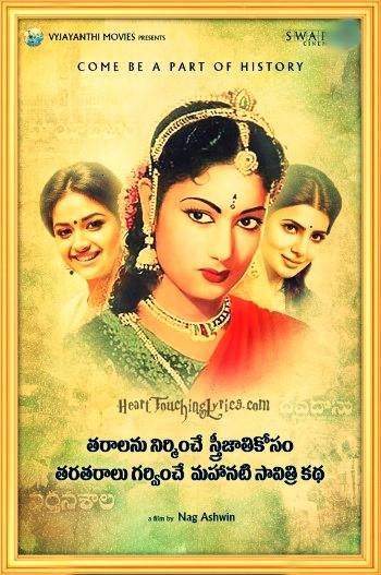 Mahanati Savitri Songs Lyrics