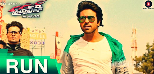 Run Song Lyrics Ram Charan - Bruce Lee