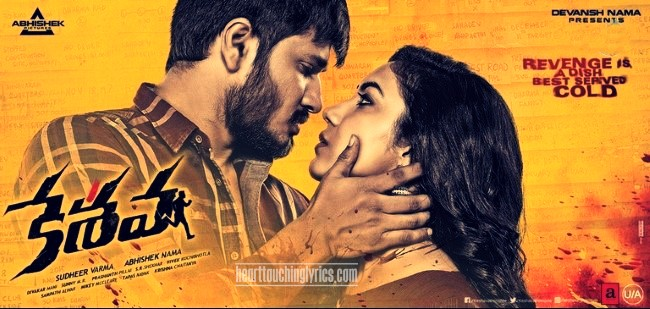 Keshava (2017) Telugu Songs Lyrics | Nikhil