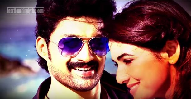Suragani Song Lyrics from Sher - Kalyan Ram