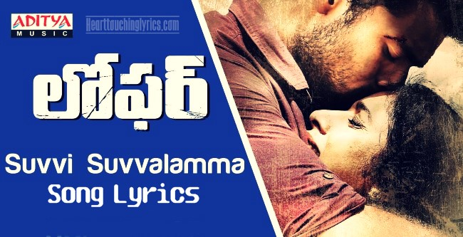Suvvi Suvvalamma song Lyrics from Loafer - Varun Tej