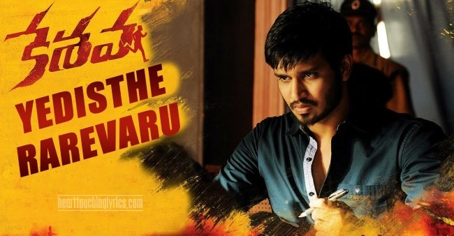 Yedisthe Rarevaru Song Lyrics - Keshava