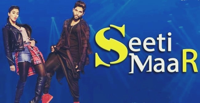 Seeti Maar Song Lyrics – Duvvada Jagannadham