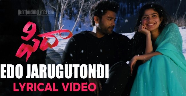 Edo Jarugutondi Song Lyrics from Fidaa -  Varun Tej
