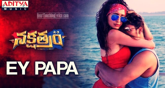 Ey Papa Song Lyrics Nakshatram | Sundeep Kishan, Sai Dharam Tej