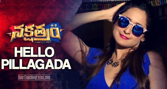 Hello Pillagada Song Lyrics  Nakshatram - Sundeep Kishan, Sai Dharam Tej