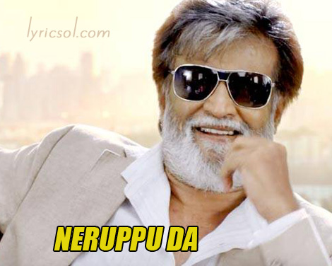 Neruppu Da Song Lyrics Kabali Rajini Kanth 2016