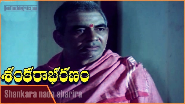 Shankara nada sharira Lyrics from Sankarabharanam