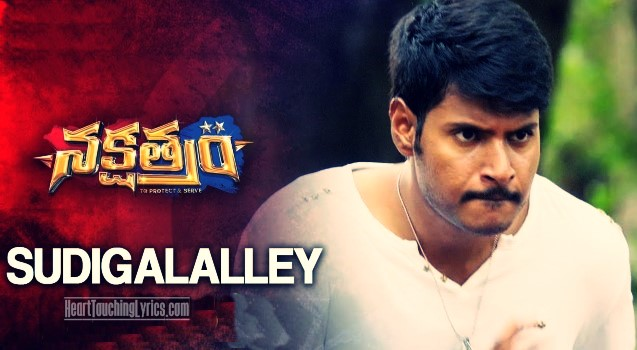 Sudigalalley Song Lyrics Nakshatram - Sundeep Kishan, Sai Dharam Tej