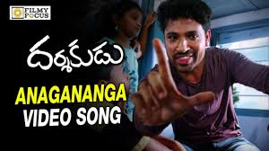 Anaganaga Song Lyrics From Darshakudu Ashok