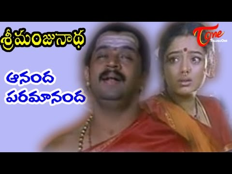 Ananda Paramananda Song Lyrics From Sri Manjunadha Arjun